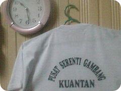psg-tshirt